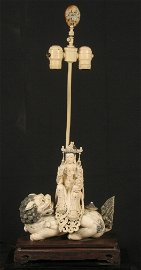 1318: CHINESE FIGURAL LAMP