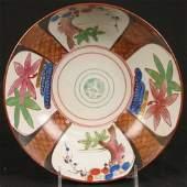 1413: JAPANESE IMARI BOWL