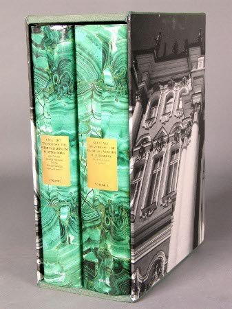2618: ART TREASURES OF THE HERMITAGE. Great Art Treasur