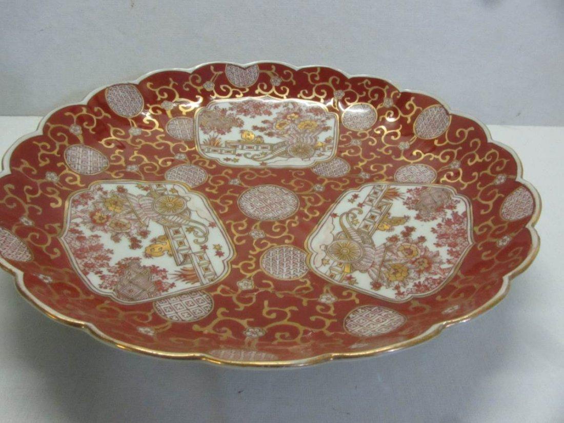 Gold Imari Hand Painted Scalloped Bowl