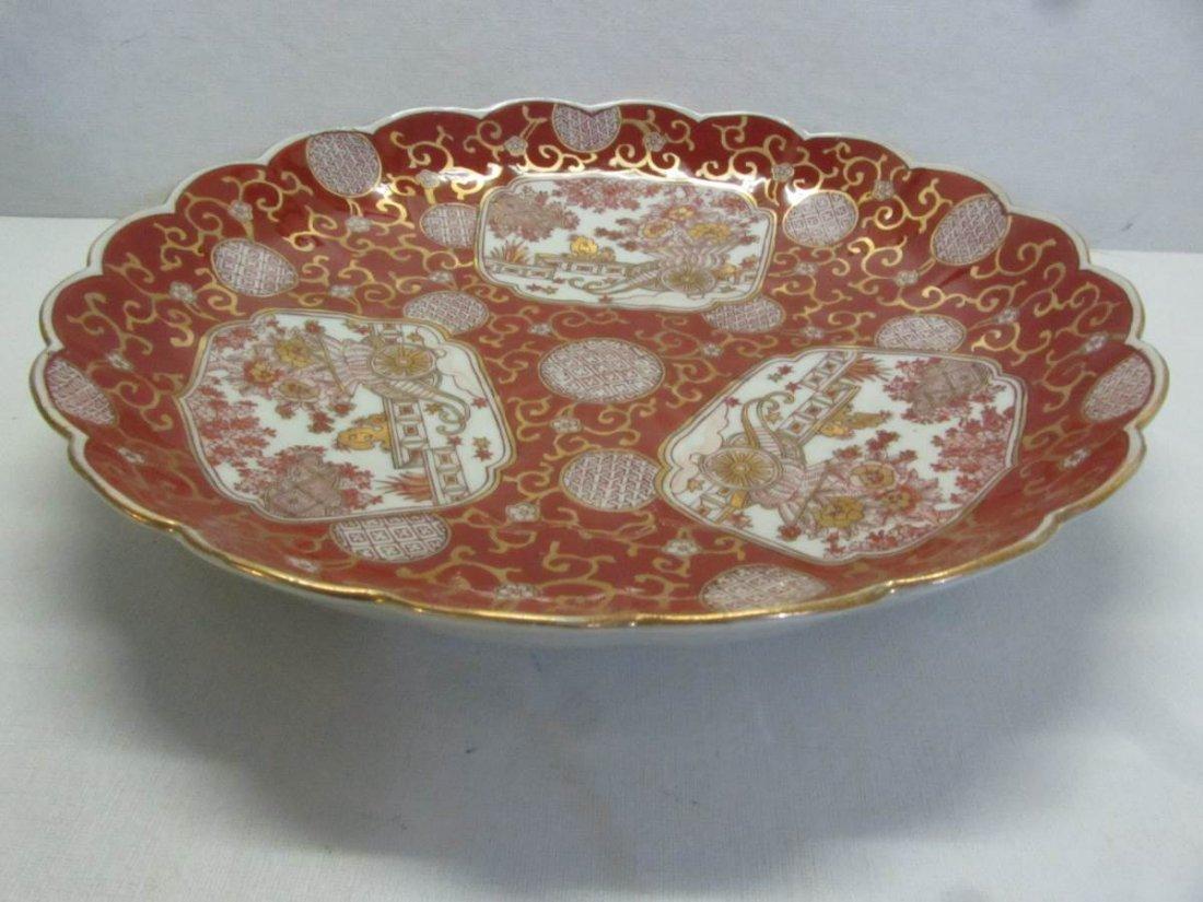 Gold Imari Hand Painted Scalloped Bowl - 2