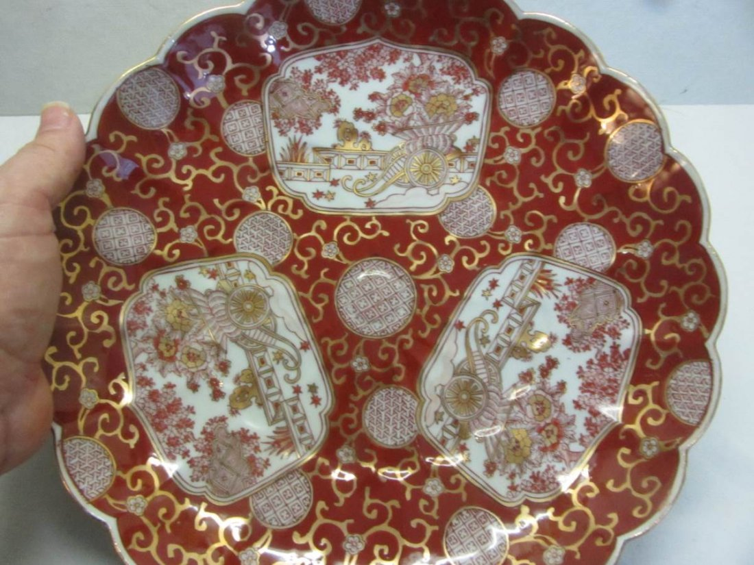 Gold Imari Hand Painted Scalloped Bowl - 3