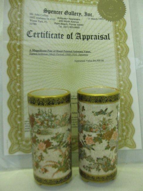 Pair of Royal Satsuma Meiji Period Signed Seikozan