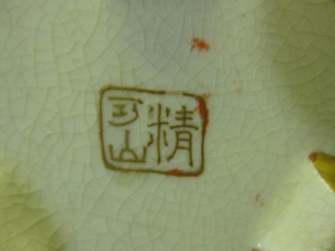 Pair of Royal Satsuma Meiji Period Signed Seikozan - 5