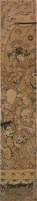 Koryusai Isoda woodblock