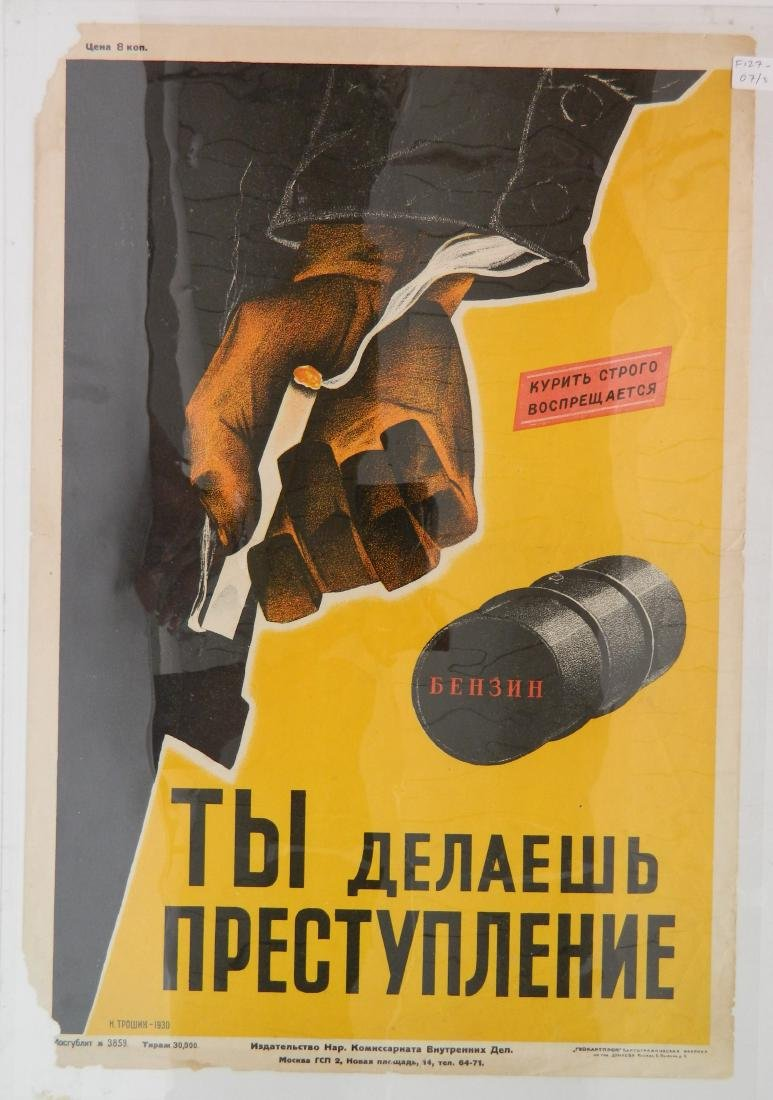 3 Early Soviet workplace safety posters - 4