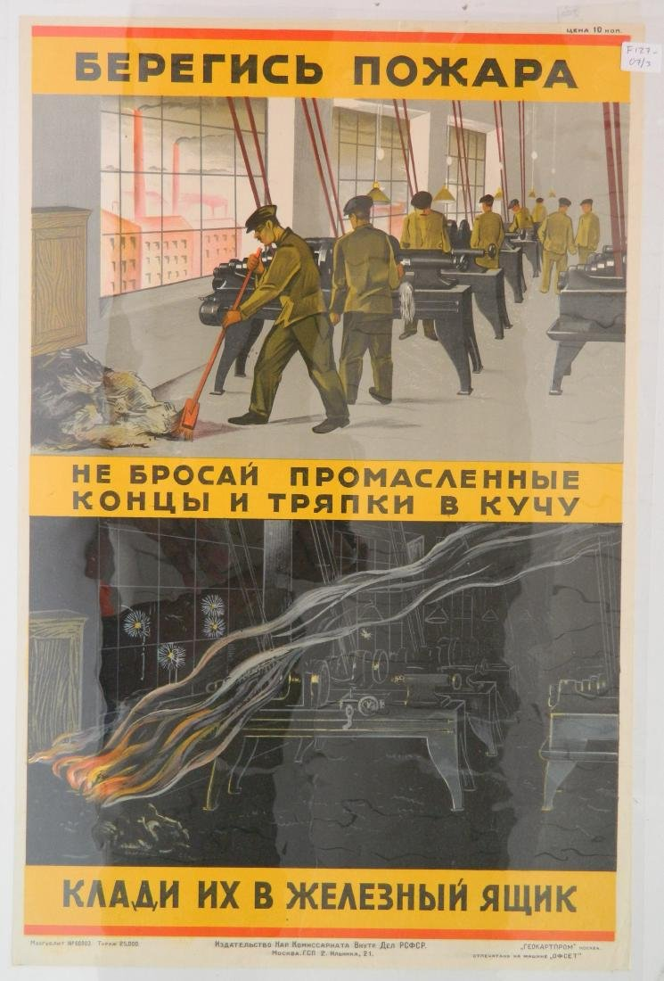 3 Early Soviet workplace safety posters - 5