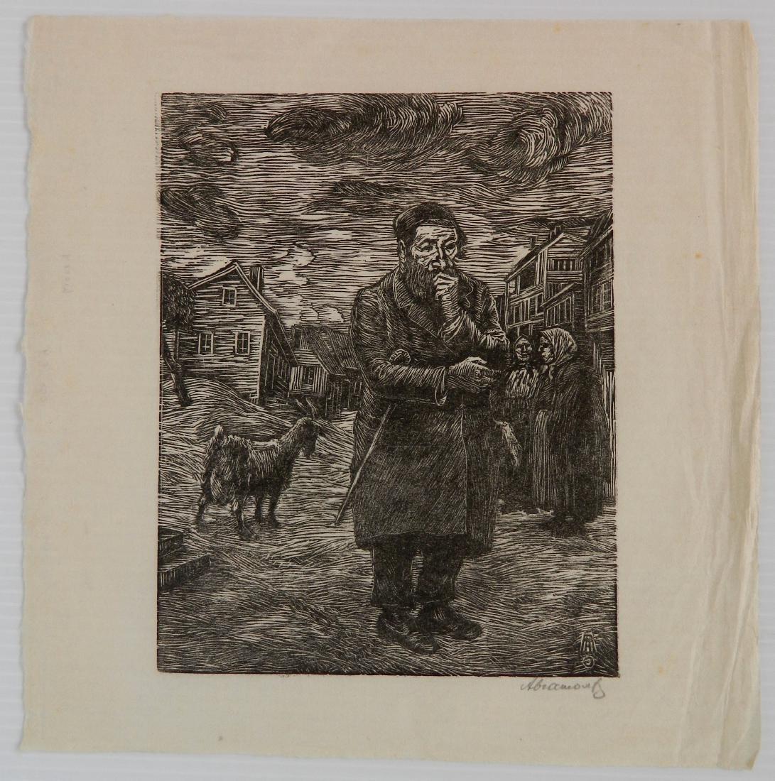 Albert Abramovitz woodcut - 2