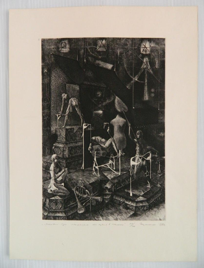 3 Ihor Podolchak etching and aquatint - 6
