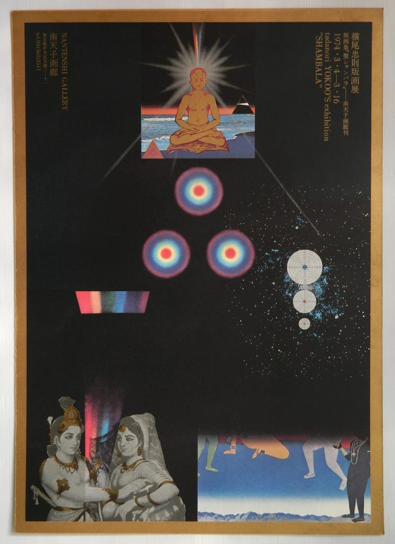 after T. Yokoo; R. Rauschenberg - 3 posters - 4