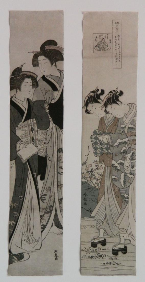 after Harunobu and Koryusai 2 woodblocks