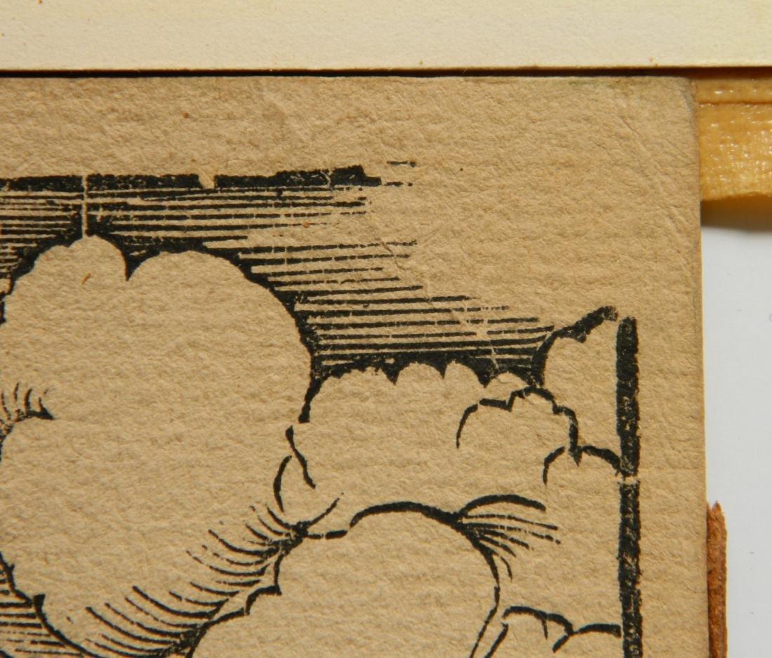 Albrecht Durer woodcut - 6
