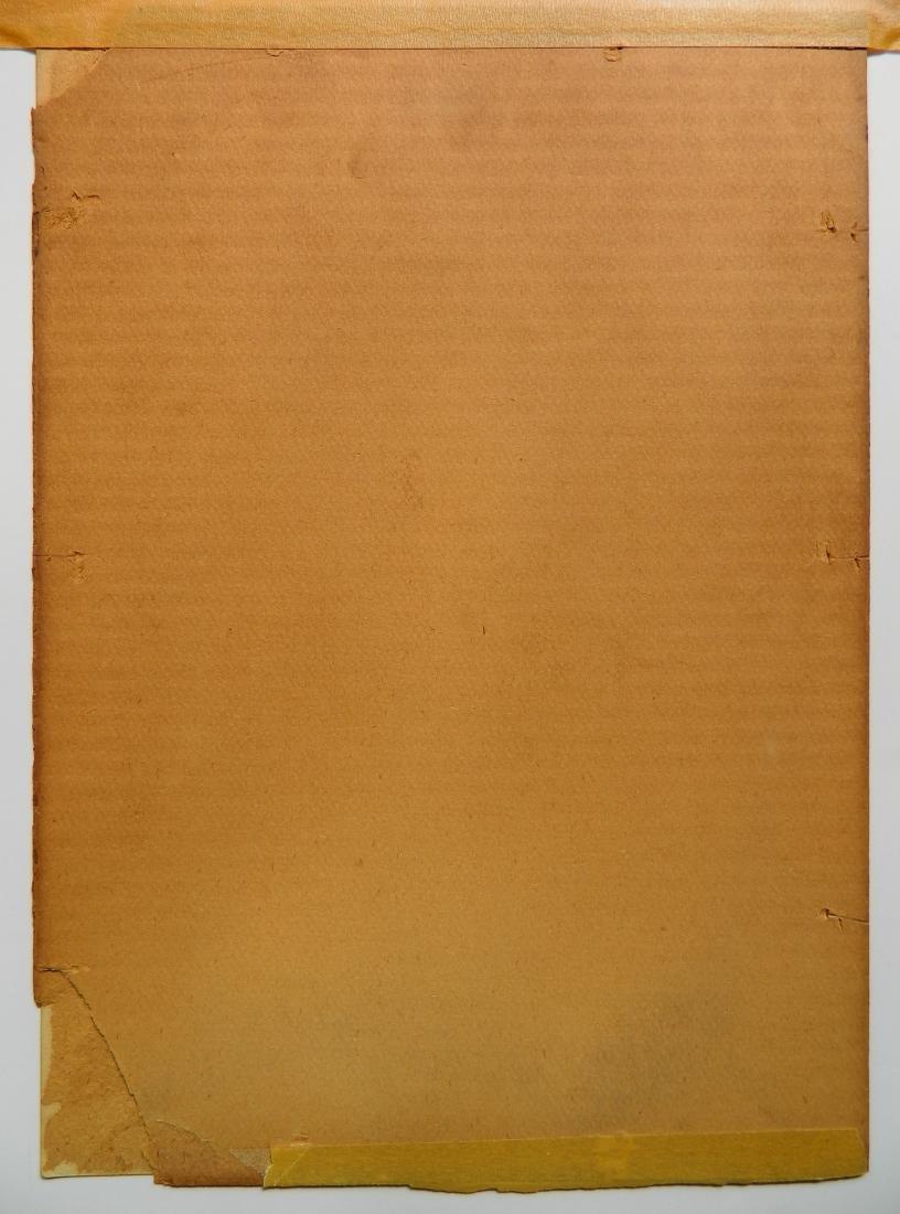 Albrecht Durer woodcut - 7