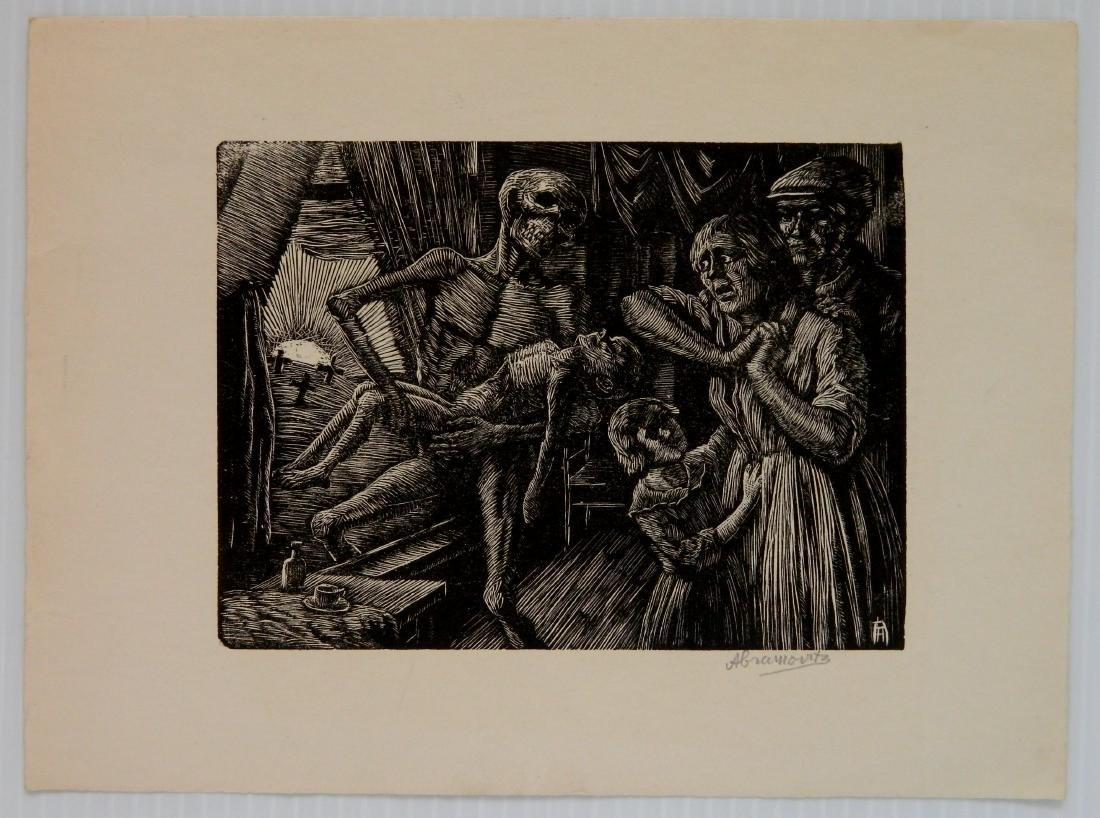 Albert Abramovitz wood engraving - 2