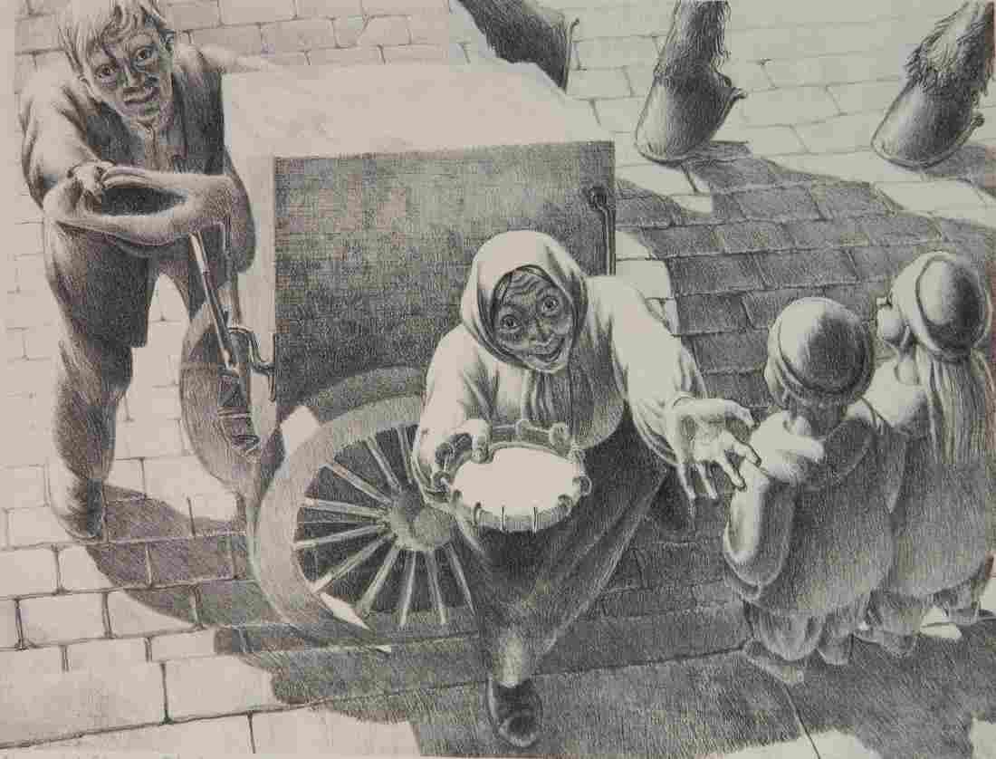 Kyra Markham lithograph