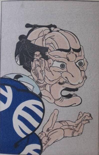 2: 20th c Japanese school woodblock