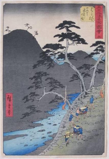 4: after Hiroshige woodblock