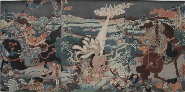 13: Kunihisa II- woodblock in colors