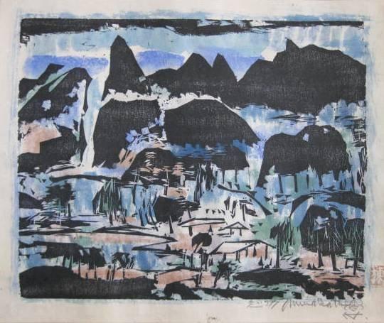 14: Shiko Munakata woodcut- Landscape