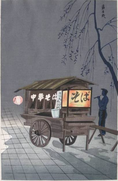 23: Tomikichiro Tokuriki- 2 woodblocks