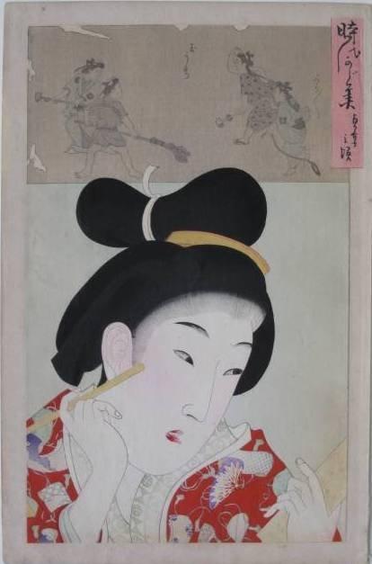 24: Chikanobu Toyohara woodblock