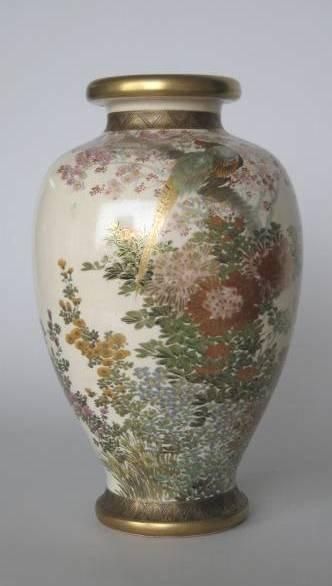 14: Satsuma ceramic vase