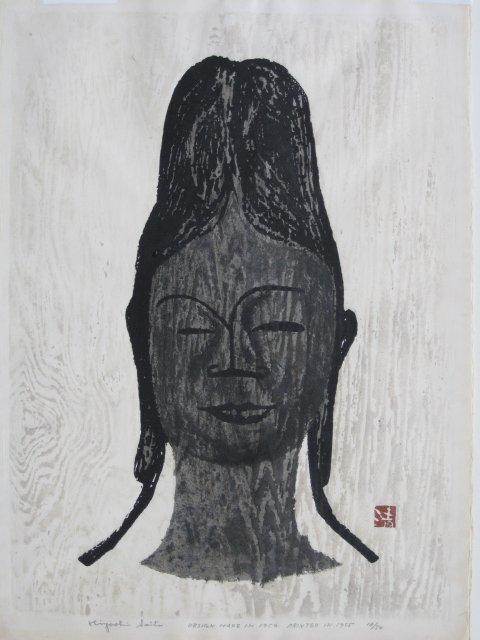 159: Kiyoshi Saito woodblock
