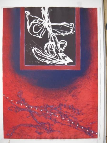 13: Contemporary American prints, ca. 1970's