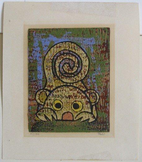 646: Al Robi woodcut - 2