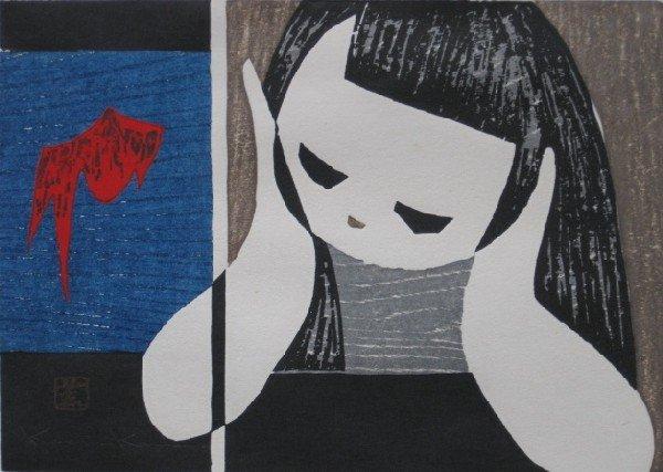 14: Kaoru Kawano woodblock in colors