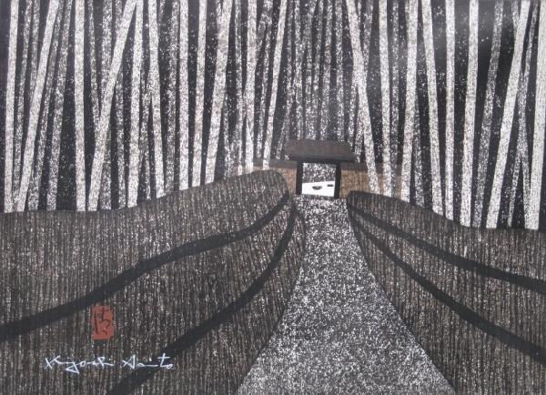 19: Kiyoshi Saito woodblock in colors