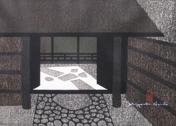 20: Kiyoshi Saito woodblock in colors