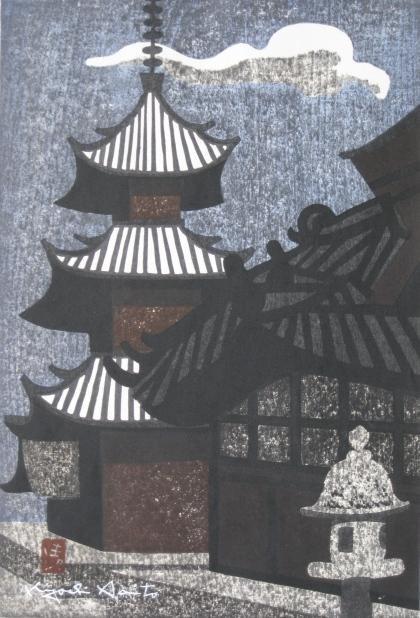 21: Kiyoshi Saito woodblock in colors