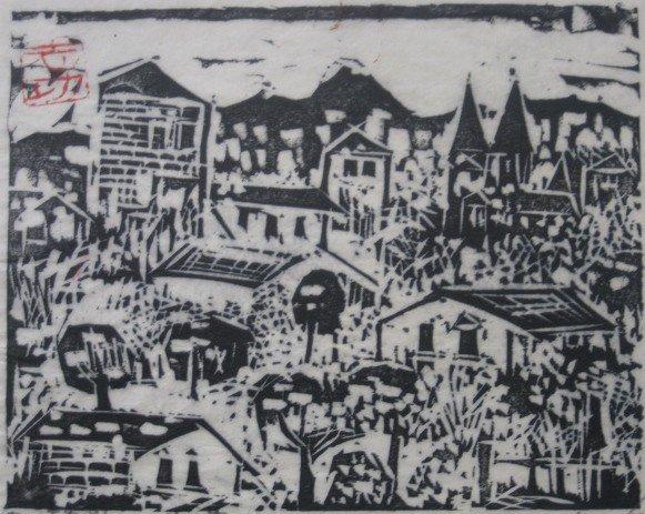 11: Shiko Munakata woodcut