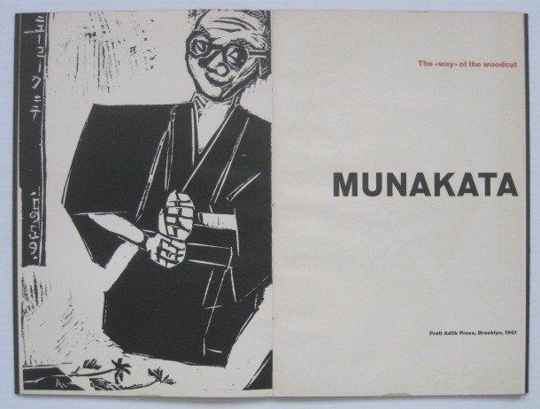13: Shiko Munakata 3 woodcuts