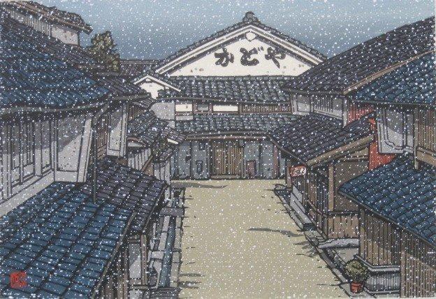 14: Katsuyuki Nishijima woodblock