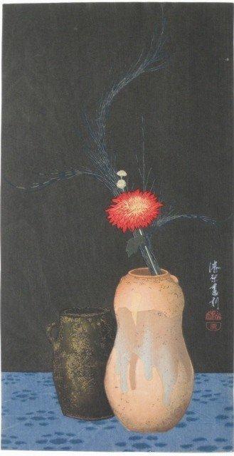 2: 20th c. Japanese School woodblock