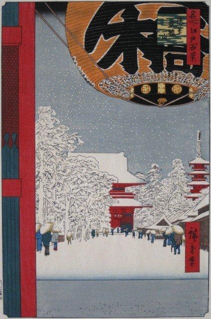 4: after Hiroshige Ando 2 woodblocks