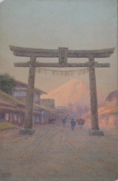 14: Yoshihiko Ito watercolor