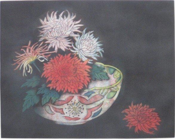 24: Shigena Narikama mezzotint