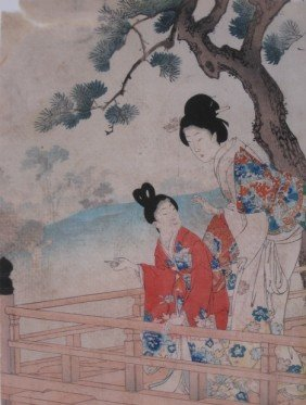 6: 20th c. Japanese School woodblock