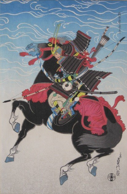 12: Sadanobu III Hasegawa woodblock