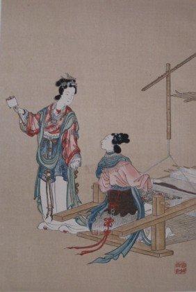 13: Settei Hasegawa woodblock