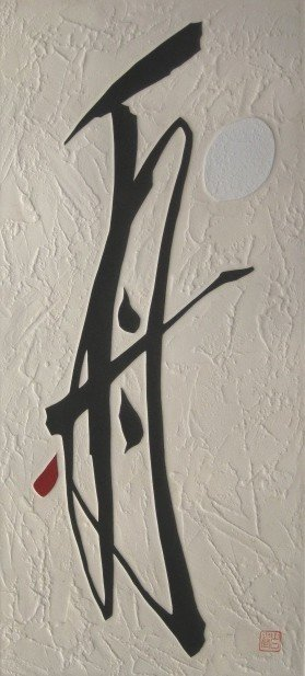 22: Haku Maki etching with embossing