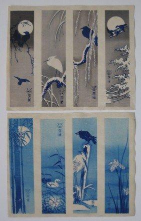 2: Japanese Shin Hanga 2 uncut sheets