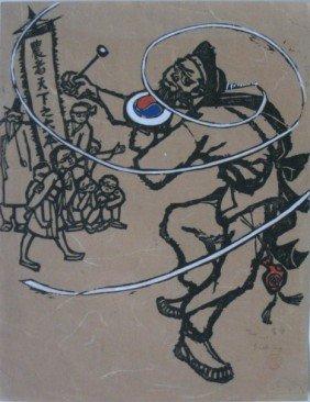 10: B. Lak-Jung woodcut