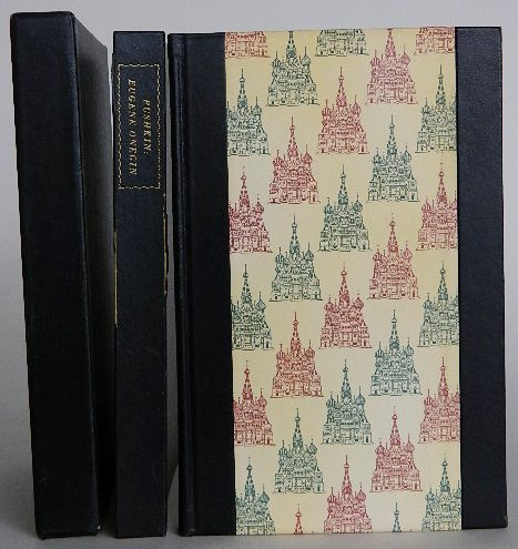 420: 3 Limited Editions Club books 1943 - 3