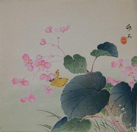 3: Chikuseki 2 woodcuts