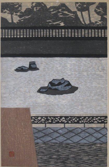12: Ryuji Kosaka woodblock