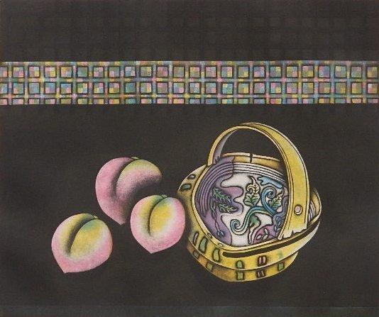 13: Shigeru Narikawa mezzotint